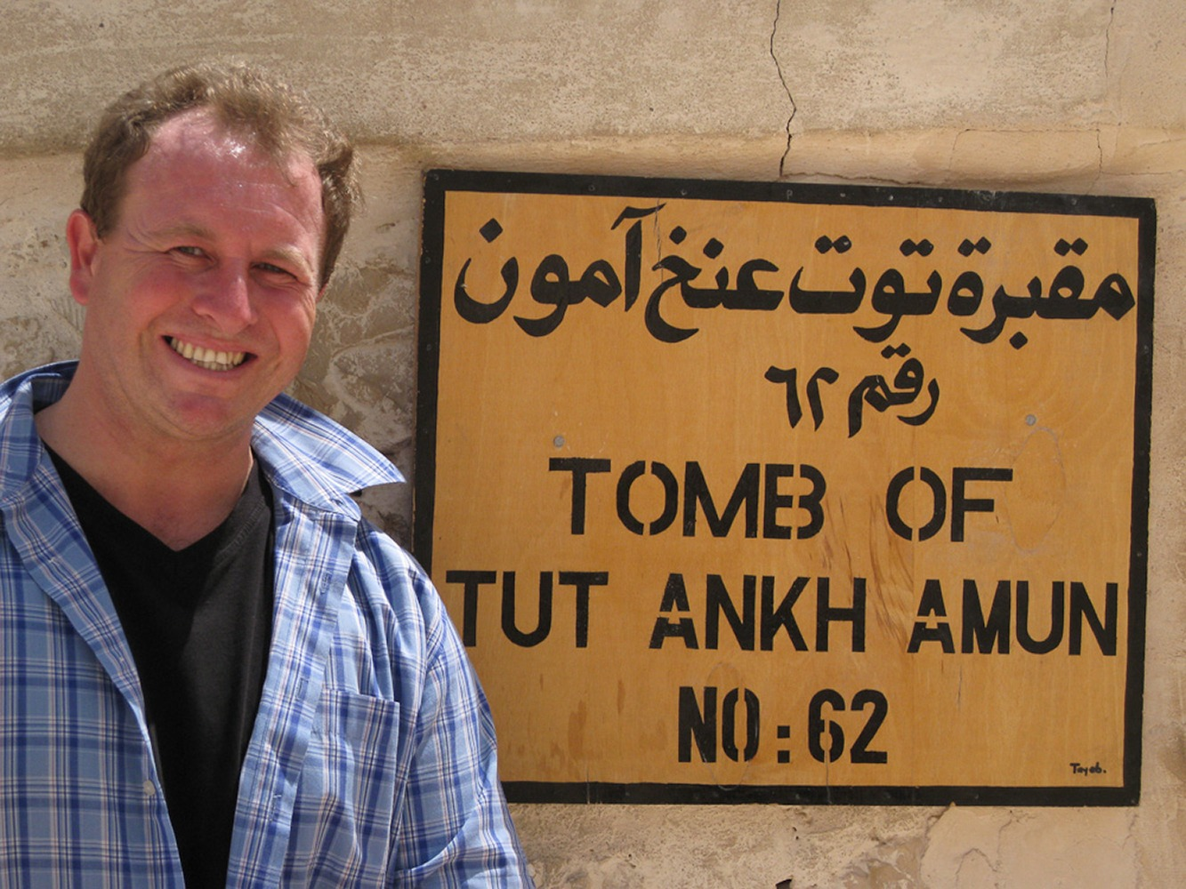 Luxor, Egypt. The valley of the Kings and the tomb of the boy King Tutankhamen