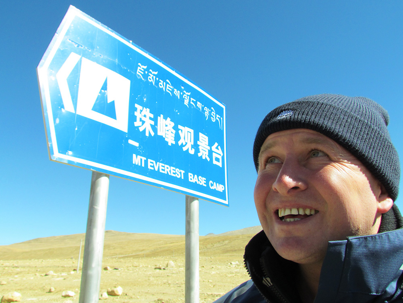 Rongbuk, Tibet, China. On my way to Mount Everest, the Worlds highest mountain